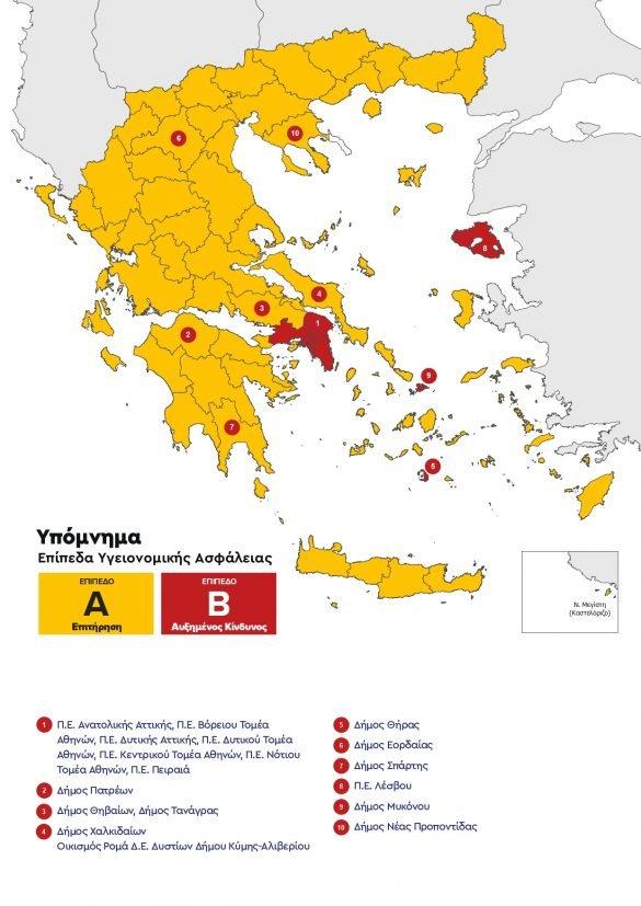 Που ανοίγουν τα πρακτορεία ΟΠΑΠ. Χαρτης με τις «κόκκινες» περιοχές .